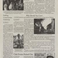 The Pride<br /><br /> February 20, 2001